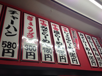 Gyukotsu 4180