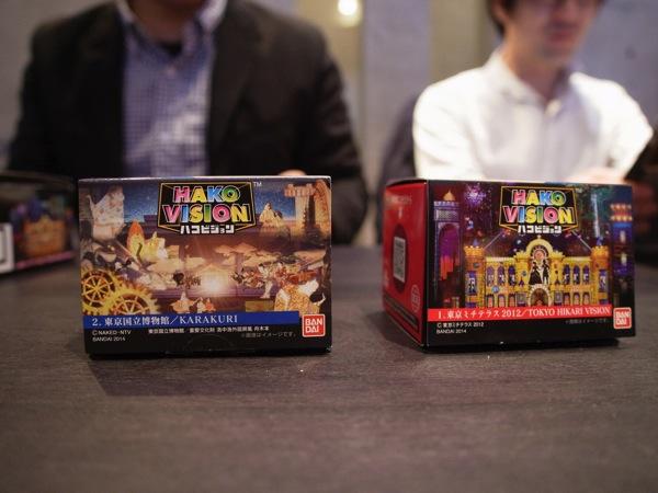 「ハコビジョン(HAKO VISION)」手の平サイズで東京駅のプロジェクションマッピングを再現する500円の玩具菓子スゲェェェ!!!