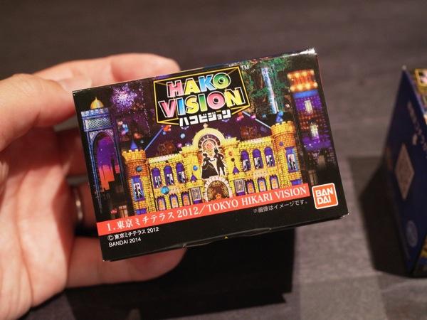 Hako vision 5560