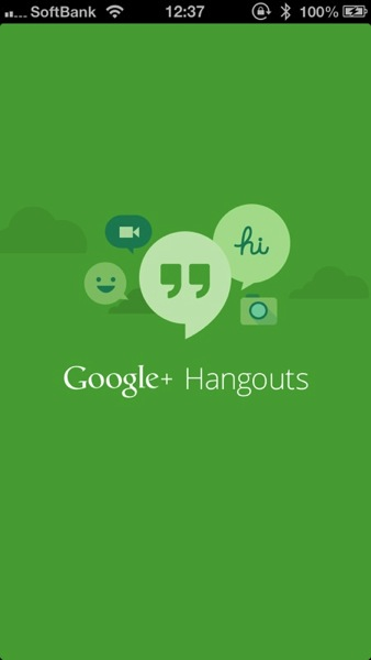 ビデオチャットも可能!「Googleハングアウト」iPhoneアプリを試す