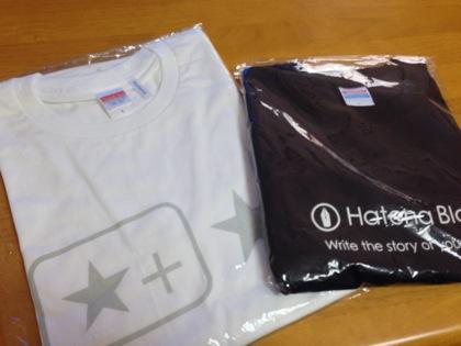 「はてなTシャツ」貰いました!!