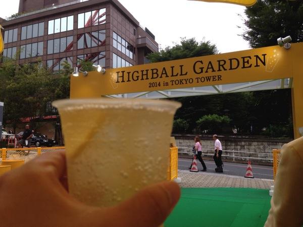 東京タワーの真下で「ハイボールガーデン 2014」開催中!