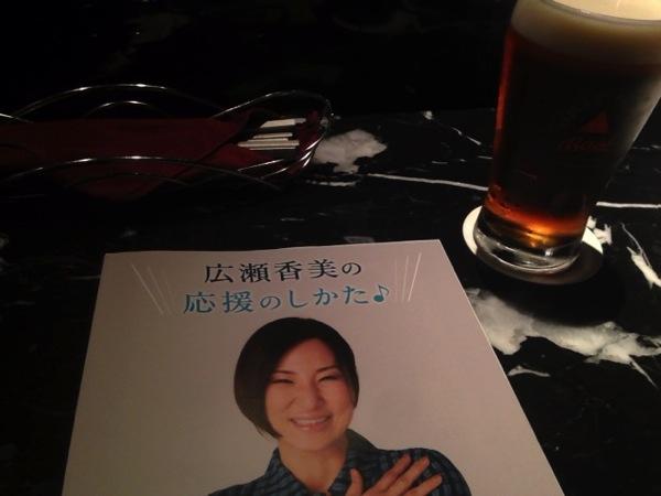 広瀬香美、ビルボードライブ東京で夏のライブ!夏なのに圧倒的な歌唱力で鳥肌!