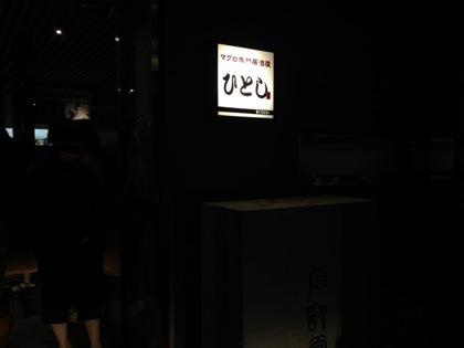 Hitoshi 6161