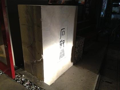 Hitoshi 6162