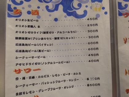 Hitoshi 6164