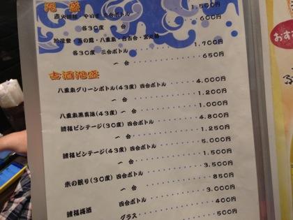 Hitoshi 6165