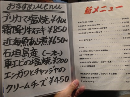 Hitoshi 6166