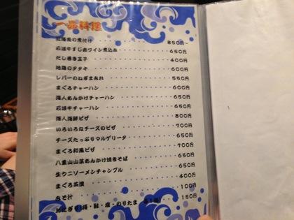 Hitoshi 6171