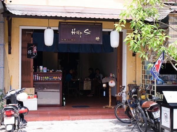 Hoian14441