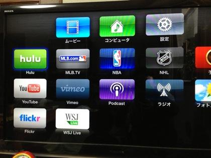 「Hulu」月額980円で見放題!楽しいテレビライフをApple TVで始める方法