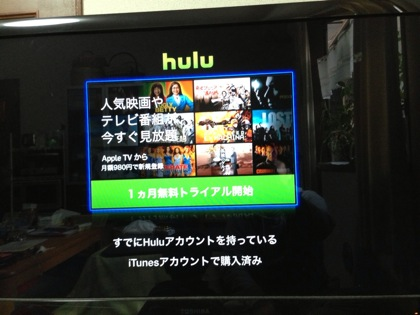 Hulu 6354