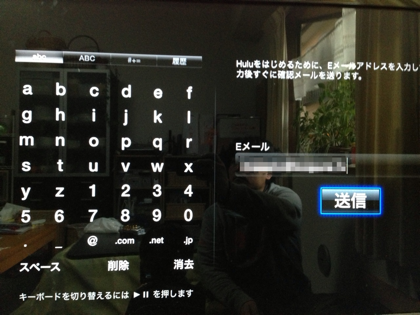 Hulu 6355 3