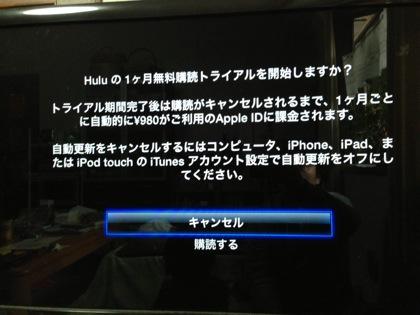 Hulu 6357