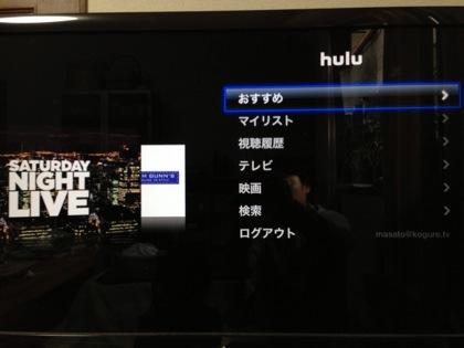 Hulu 6358