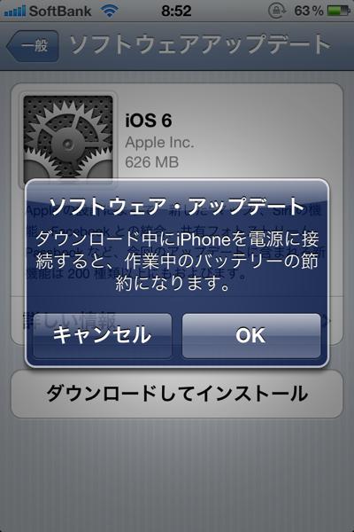 IOS6 2471
