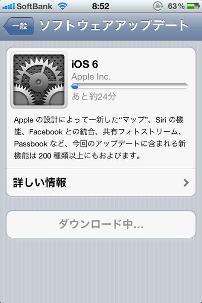 IOS6 2472
