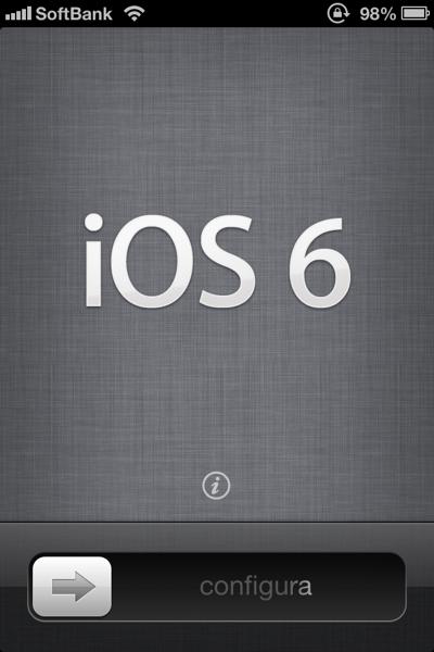 IOS6 2473