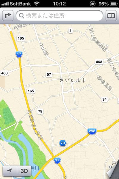 【iOS 6】Apple純正マップアプリの代わりに「地図マピオン」と「トラフィック情報」【無料】