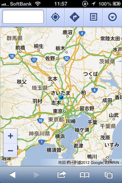 【iOS 6】ウェブ版「Googleマップ」をホーム画面からアプリのように利用する方法
