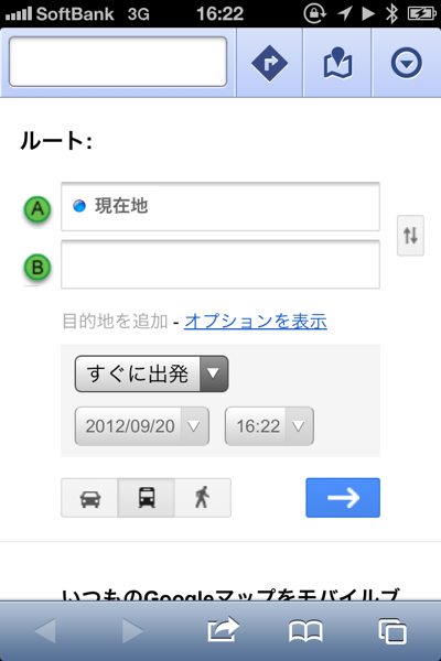 IOS6 2511