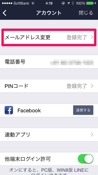 IOS8 2335