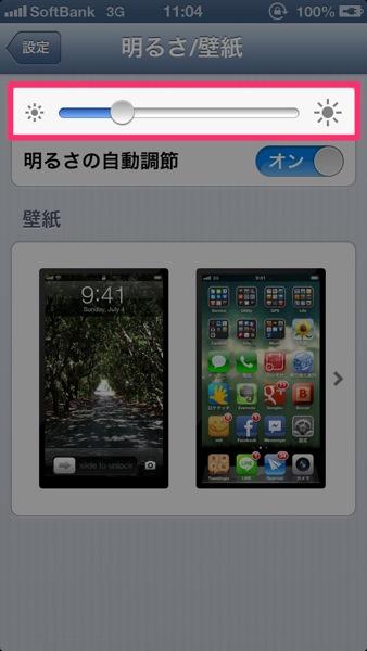 IPhone iOS 2707