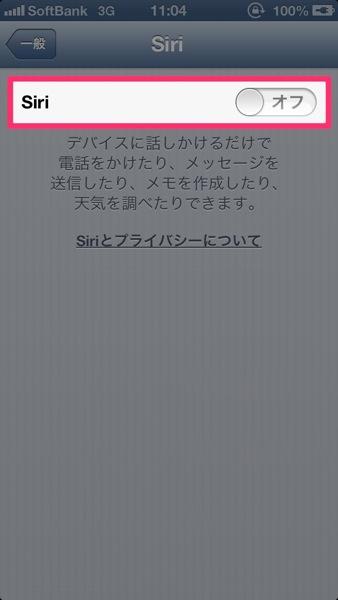 IPhone iOS 2708