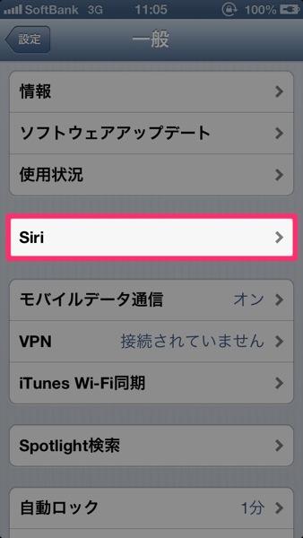 IPhone iOS 2709