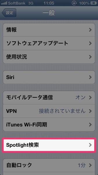 IPhone iOS 2710
