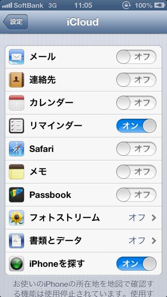 IPhone iOS 2714