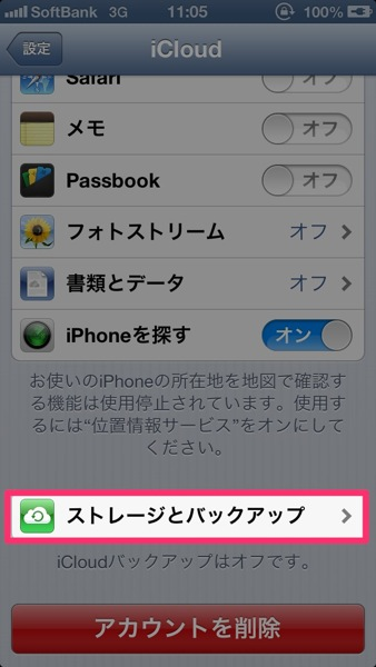 IPhone iOS 2715