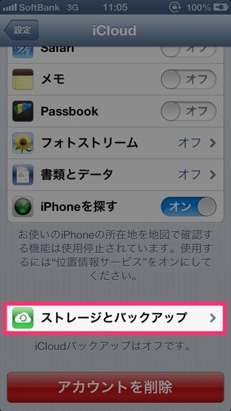 IPhone iOS 2715