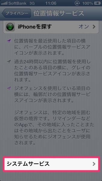 IPhone iOS 2716