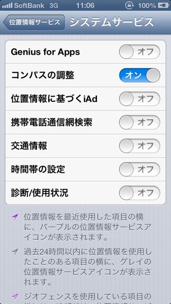 IPhone iOS 2717