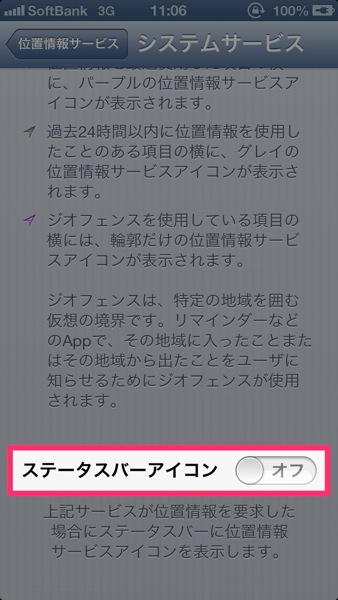 IPhone iOS 2718