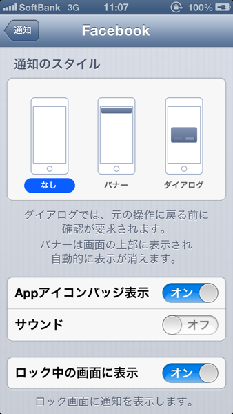 IPhone iOS 2720