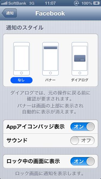 IPhone iOS 2720