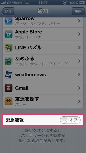 IPhone iOS 2721