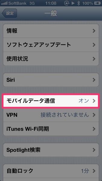 IPhone iOS 2722