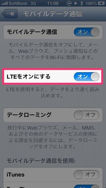 IPhone iOS 2723