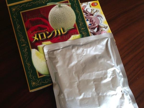 Ibaraki curry 9646