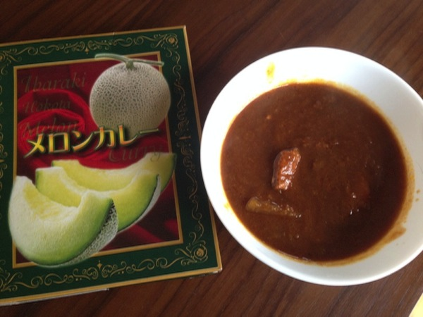Ibaraki curry 9648