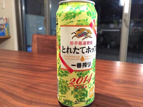 Ichibanshibori 5274