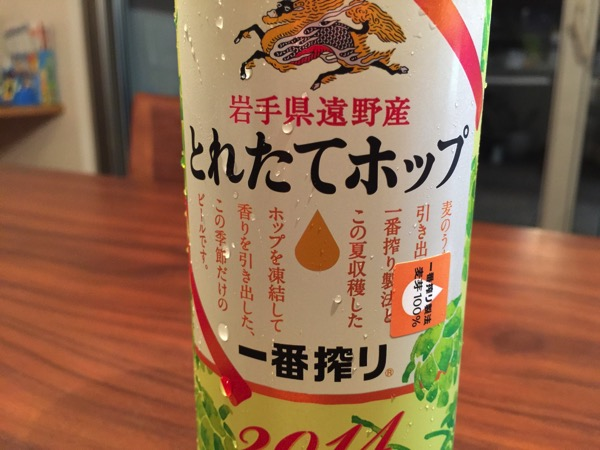 Ichibanshibori 5275