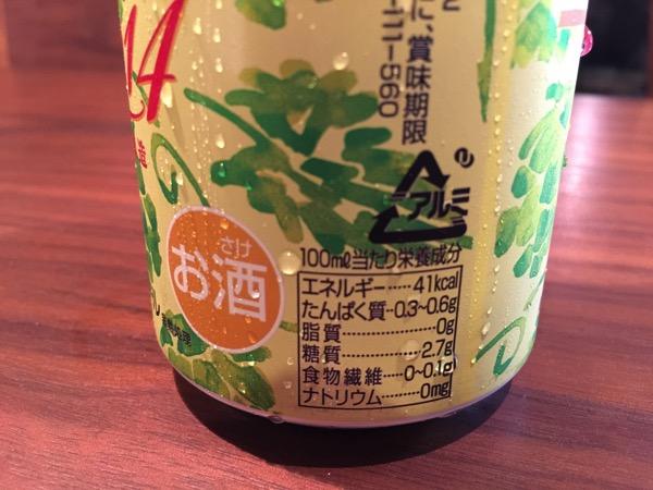 Ichibanshibori 5276
