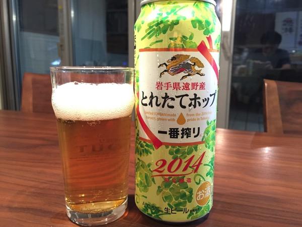 Ichibanshibori 5277
