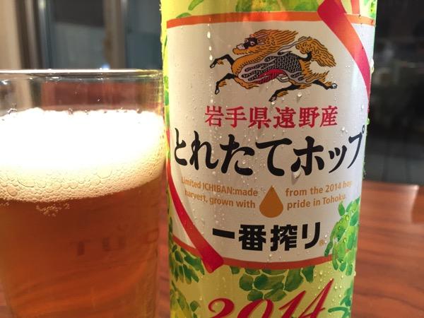 Ichibanshibori 5278