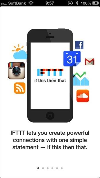「IFTTT」にiPhoneアプリが登場 → 撮影した写真をDropbox転送や新規・既存レシピ編集も可能に