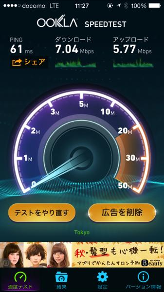 Iijmio speed test 5343